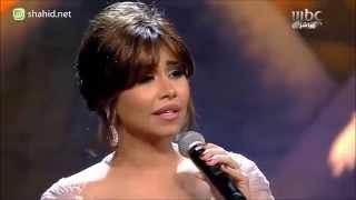 Sherine - Mashrebtesh men Nilha/ bahebak ya Libnan (Subtitulado Español)