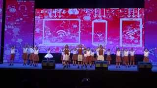 Canberra Primary School - We are the World Musical 2013 - Opening Number