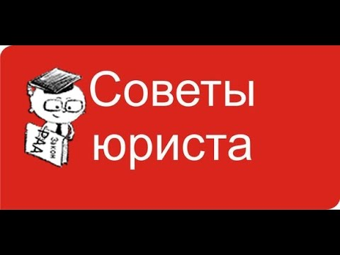 Дополнительное соглашение к договору об образовании