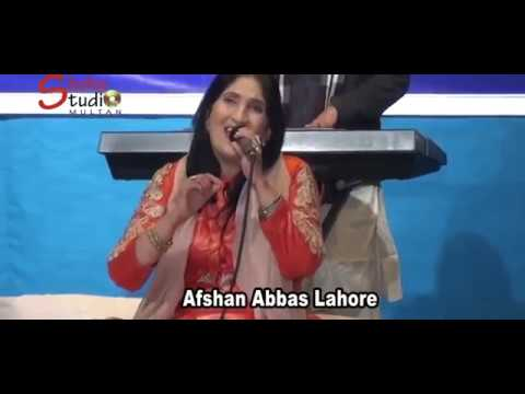 tangan waly naain by Afshan Abbas. Lahore.