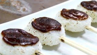 Miso Rice Cake Pops!? (Gohei-mochi) Recipe