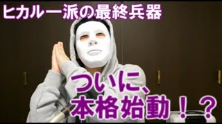twitter⇒https://twitter.com/KATSUNAMA ブログ⇒https://ameblo.jp/katt...