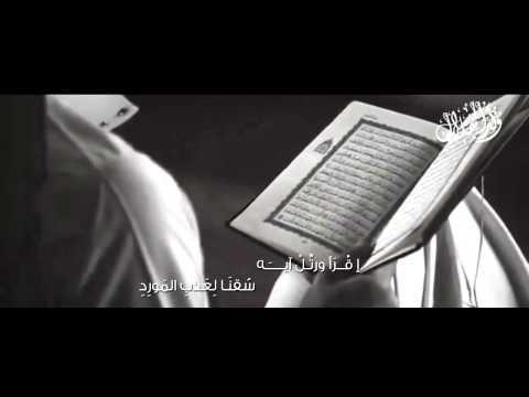 كليب ولد الهلال - كلمات الشيخ أ.د.سعود الشريم أداء والحان سرور الروقي