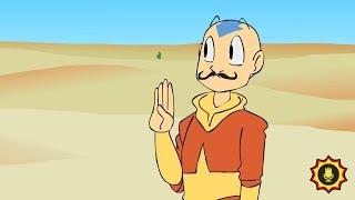 Аватар: Легенда об Аанге | новый элемент!