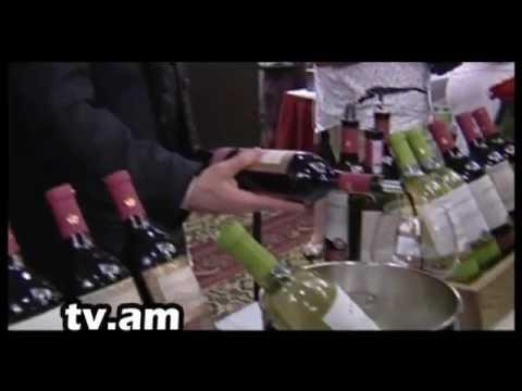 Lraber Armenia Wine H2 Tv Channel.mpg