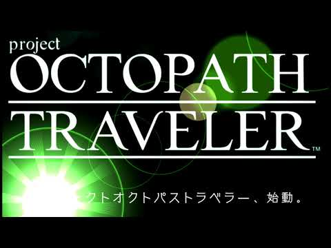 Project Octopath Traveler  - Game Soundtrack - Ambient Mix Depth Of Field Mix