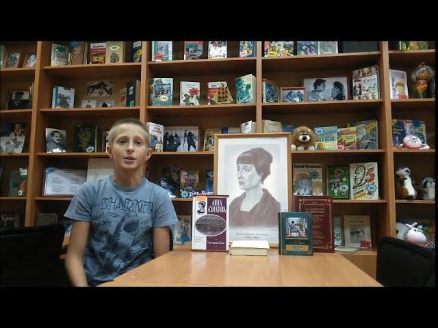 Изображение предпросмотра прочтения – ДемидЛягушин читает произведение «Подражание Анненскому» А.А.Ахматовой
