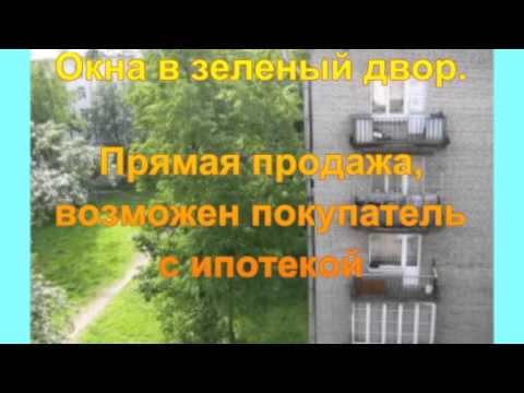 Аренда 1-к квартира ст.м.Парнас - YouTube