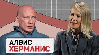 АЛВИС ХЕРМАНИС: о «новой этике», Горбачёве и Барышникове