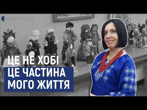 Суспільне Кропивницький: Я не можу, щоб не робити ляльки  Майстриня з Кропивницького району виготовляє мотанки