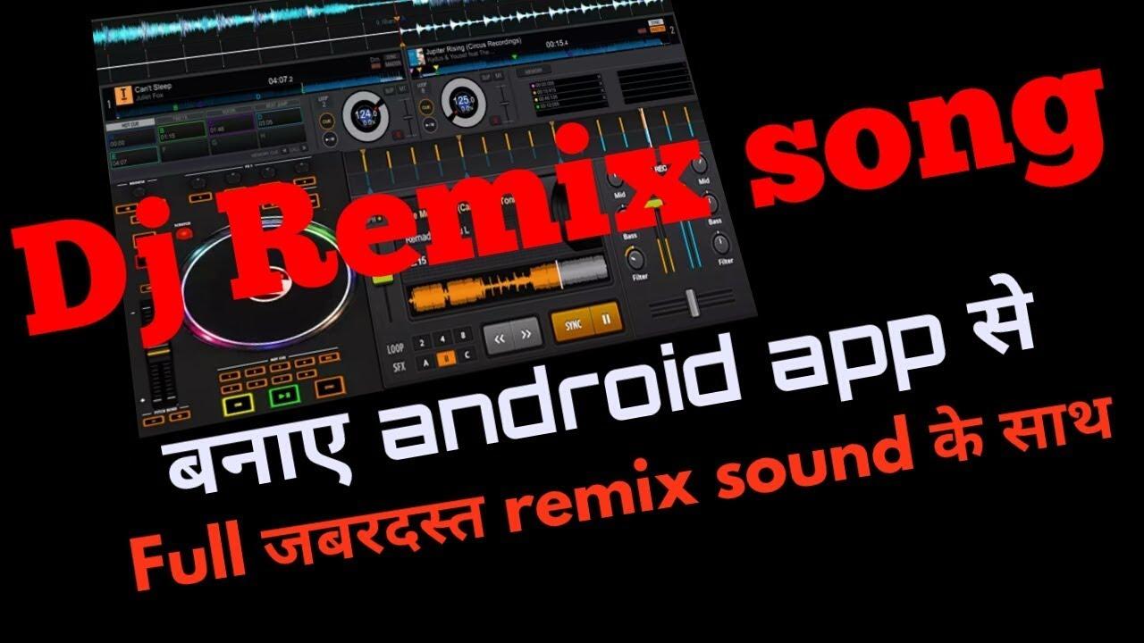 Dj remix song, dj sound, make remix songs, android app