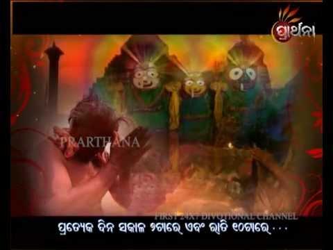 Sakala Dhoopare Tu Sanja Salitare Tu