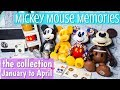 The Complete Collection So Far (1/3) - Mickey Mouse Memories / Monthly Magic | Troma