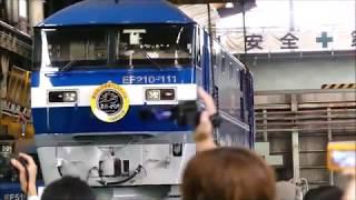 2019年10月26日(土)JR貨物広島車両所_「JR貨物フェスティバル」
