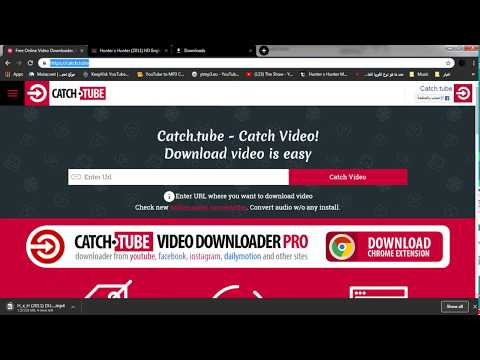 Download any video from  any site online free حمل اي فيديو من اي موقع اونلاين