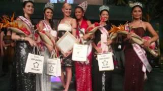 MUTYA NG PILIPINAS WITH KB GLUTATHIONE Thumbnail
