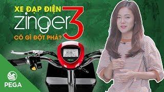 ĐÁNH GIÁ XE I xe đạp điện PEGA Zinger Color 3 có gì đột phá
