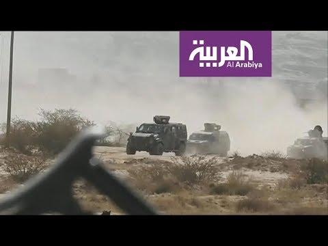 العربية ترافق اللواء التاسع حرس حدود أحد تشكيلات الجيش اليمن  - نشر قبل 4 ساعة