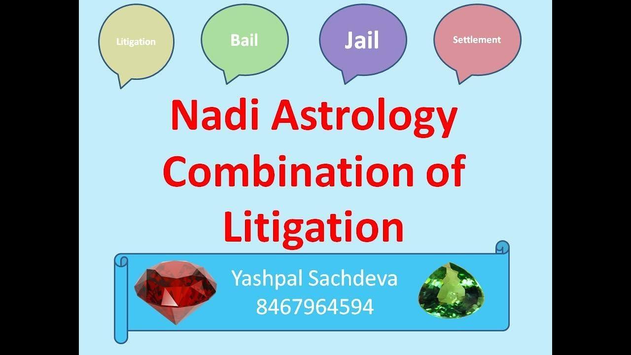Nadi Astrology Combination of Litigation. जानिए नाडी ज्योतिष् से कोर्ट केस के कॉंबिनेशन