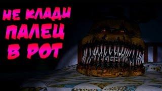 Five Nights at Freddy s 4 ОНИ ПРИШЛИ ТОЛПОЙ 6 Ночь
