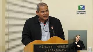 PE 83 Edio Lopes