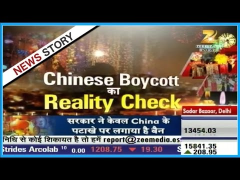 Reports from the people's opinion on boycott of Chinese product | Part I