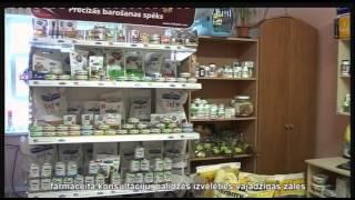 Ветеринарная клиника и аптека DK Vetмed Plus(, 2014-09-27T14:06:35.000Z)