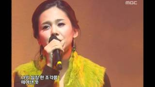 IVY - I must be a fool, 아이비 - 바본가 봐, Music Core 20051119