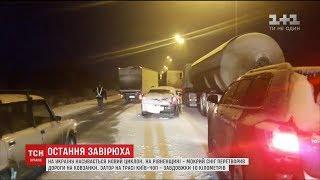 Через негоду на трасі Київ-Чоп утворилась 10-кілотетровий затор