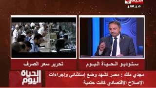 فيديو.. برلماني: قرض صندوق النقد الدولي شر لا بد منه