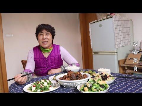 开封大妈教你香椿的两种吃法,营养美味又简单,还是小时候的味道