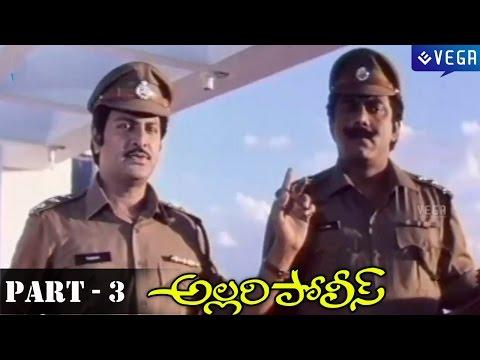 Allari Police Full Movie Part 3 | Super Hit Movie