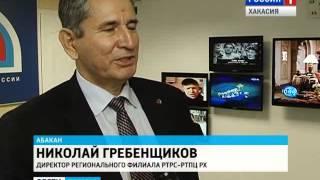 РТРС начал вещание второго мультиплекса в Абакане