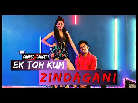 Ek Toh Kam Zindagani | Atisha & Shubham | Choreo N Concept Dance Studio | Gurgaon Sector 45
