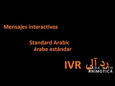 Interactive Voice Responce in Arabic by Mariam Moaz