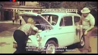 Запорожец.История создания(, 2012-12-30T07:08:21.000Z)
