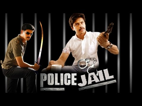 Police Jail - Dubbed Hindi Movies 2016 Full Movie HD l Srikanth,Sonia Agarwal.