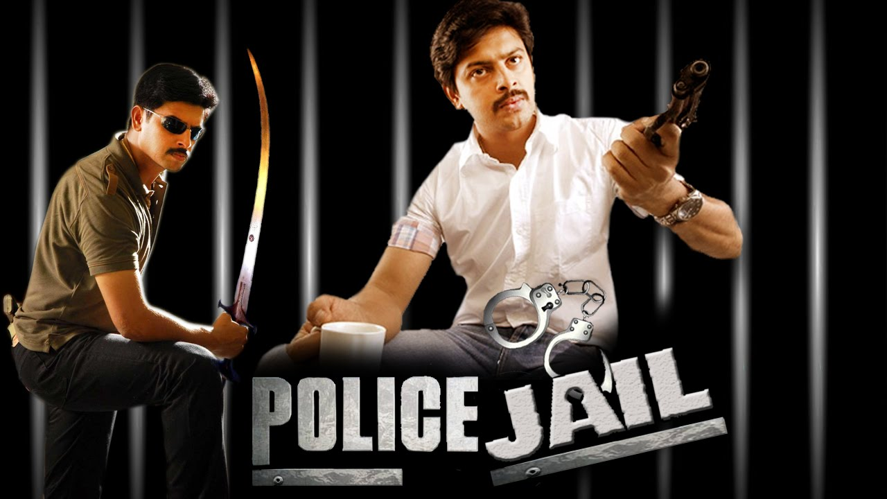 Image Result For South Movies Full Hd