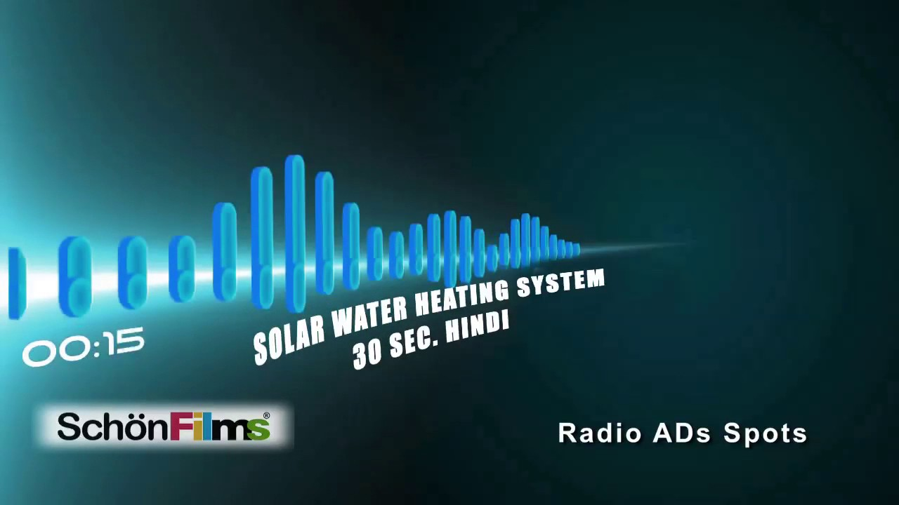 SOLAR WATER HEATING SYSTEM 30 SEC HINDI - YouTube