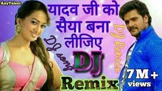 yadav-ji-ko-saiya-bana-lijiye-rahul-raj-dj-remix-by-anytalent