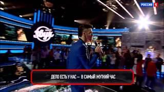 Максим Мацышин.