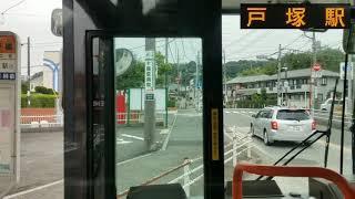 江ノ電バス (京急ニュータウン→戸塚駅)