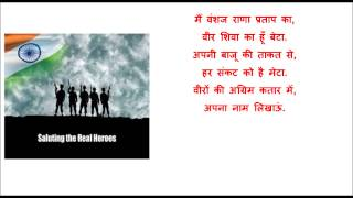 Patriotic Poem for 15th August (independence day) | Hindi Poem on Republic day for class 2