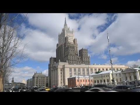 Russian MFA summons all ambassadors to a meeting on Skripal case