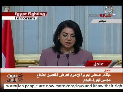 #mehwar Press conference Minister of Information Doria Sharaf al-Din 08/18/2013