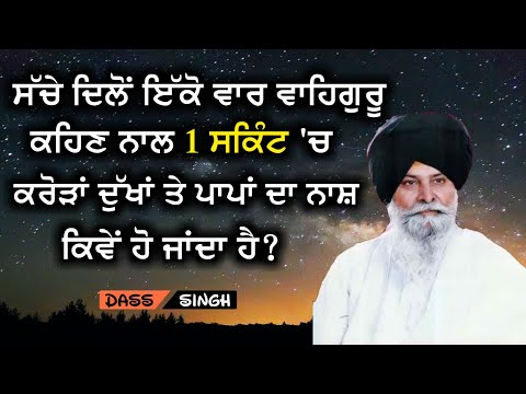 Guru Harkrishan Sahib Je De Parkash Purab Nu Samarpit Ona De Janam to Leke Jyoti Jot Tak Di kattha. from YouTube · Duration:  15 minutes 17 seconds
