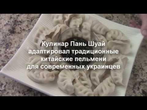 На ужин - 4930 рецептов приготовления пошагово -