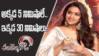 Keerthi Suresh Shares her Experiences | Pandem Kodi 2 | Vishal, Varalakshmi | TeluguOne