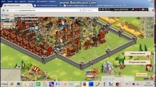 Обзор игры Goodgame империя и альянса 'атланты'