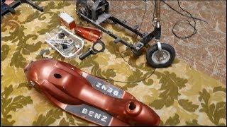 Ремонт E-scooter. Ч№2. Огляд скутера. Продзвонювання проводки.